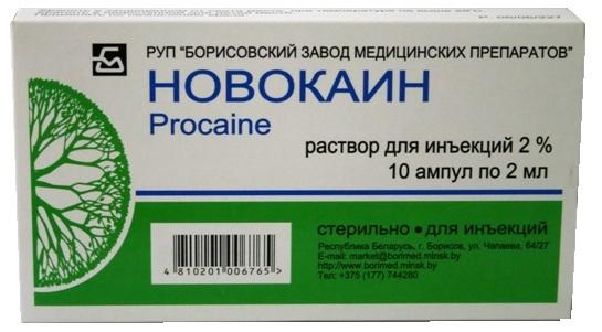 Раствор Новокаина
