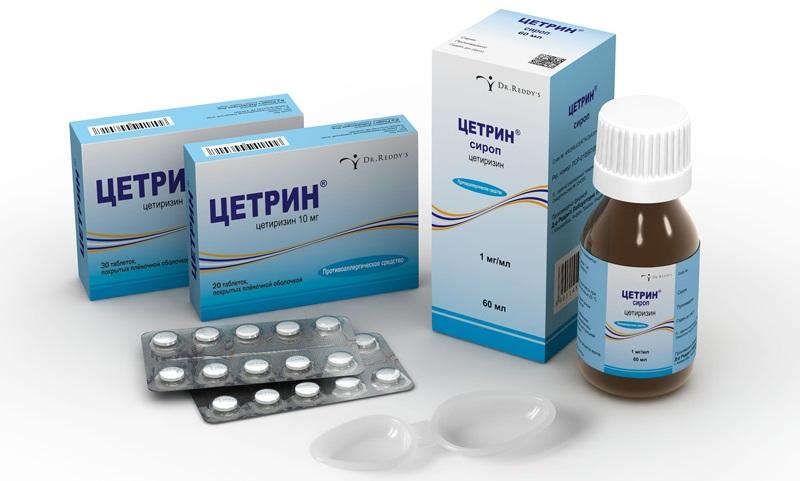"""Лекарственное средство """"Цетрин"""""""