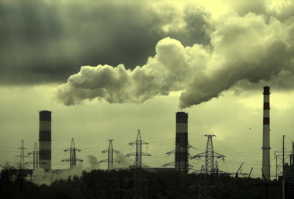 Плохая экологическая обстановка