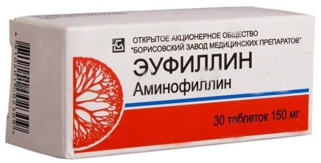 Эуфиллин