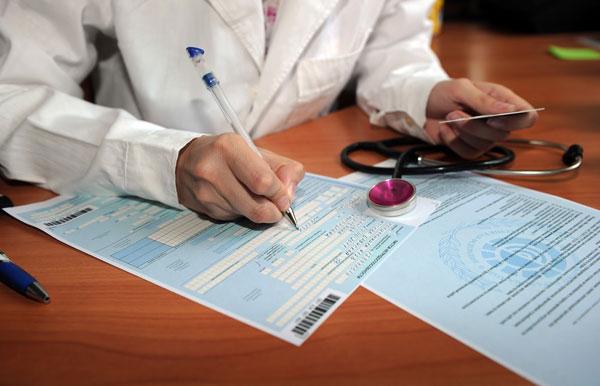 Открытие больничного листа