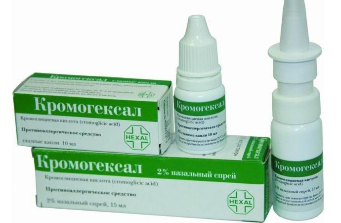 Кромогексал