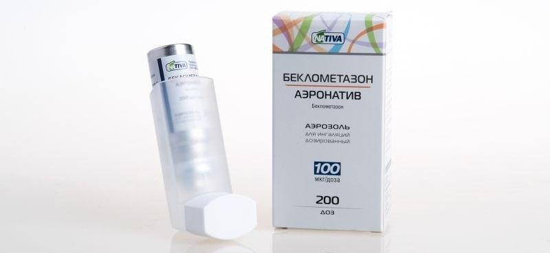 Гормональное средство с Беклометазоном