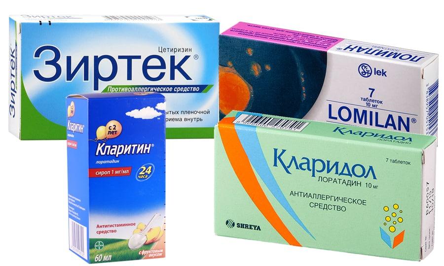 Лекарства второго поколения