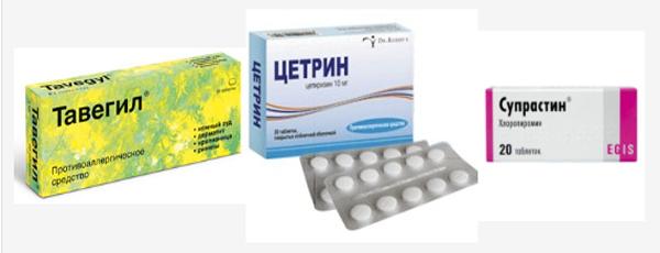 Выбор антигистаминов при аллергии