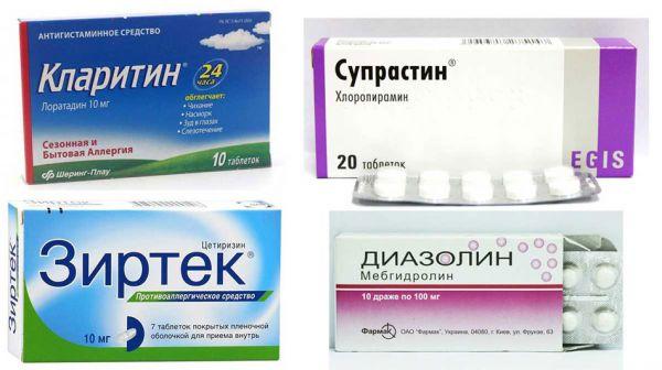 Таблетированные средства от аллергии