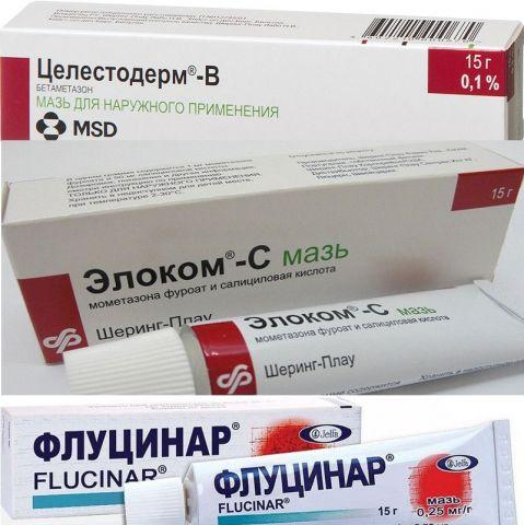 Мази, которые нельзя использовать без назначения врача