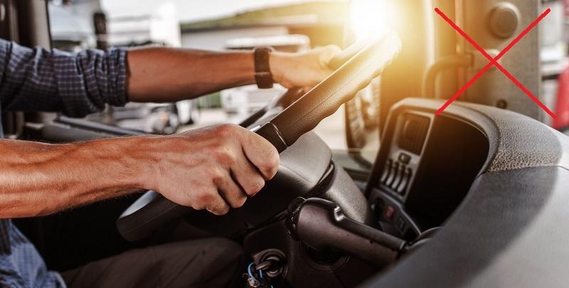 Запрет управления автотранспортом